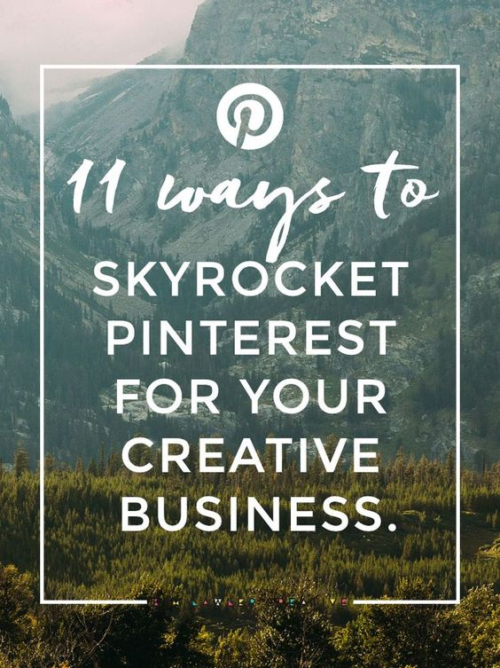 11 WAYS TO SKYROCKET PINTEREST FOR YOUR CREATIVE BUSINESS | Kim Lawler Creative