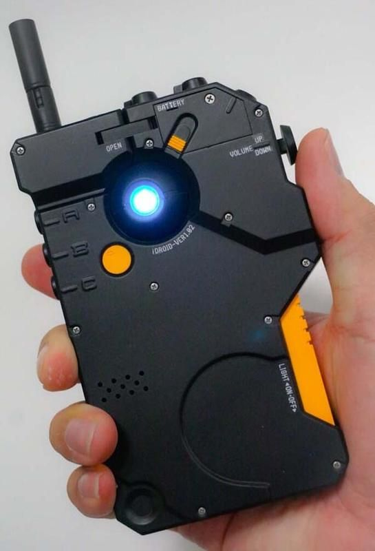 #MetalGearSolid V #iDroid #iPhone 5s Case