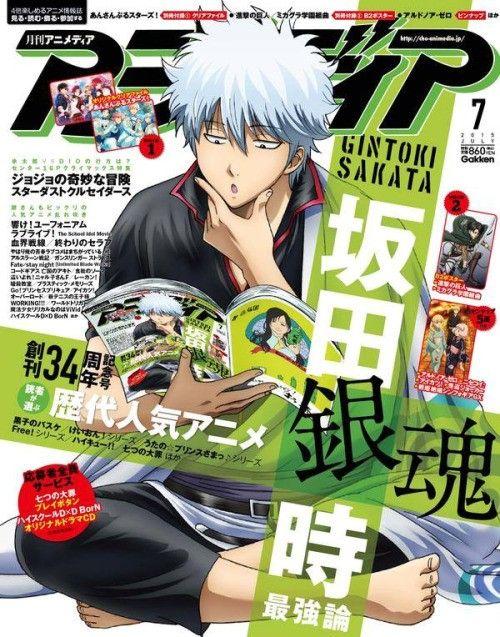 Animedia (2015/07)