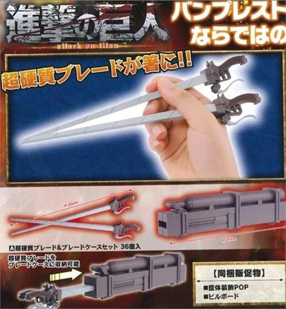 attack of the titans funny   by the soldiers in the franchise they even have the blade holsters ...