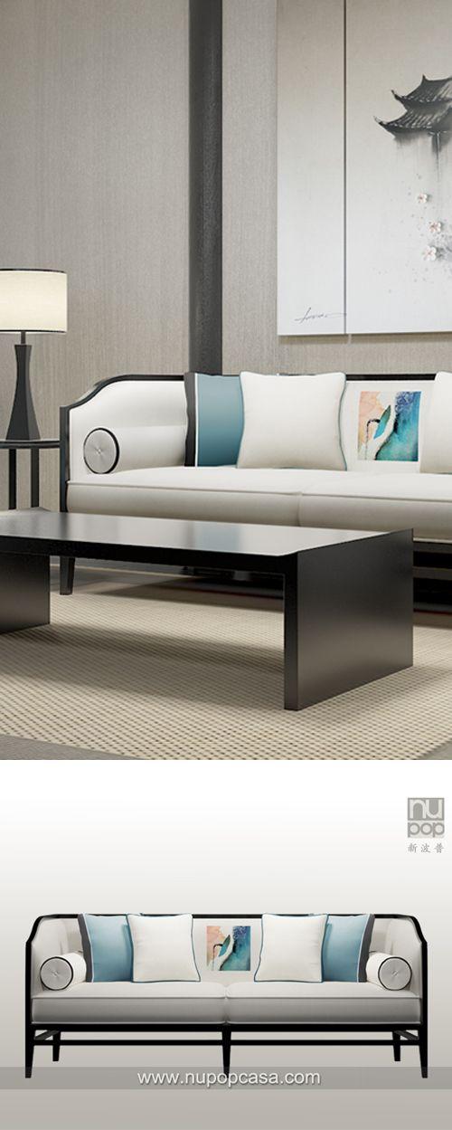 新中式家具 - 廊荷概念沙发 Concept from Chinese bridge hall way and lotus. Designed by Tommy Chen and NupopCASA which speciallized in modern chinese sytle furniture and textile.
