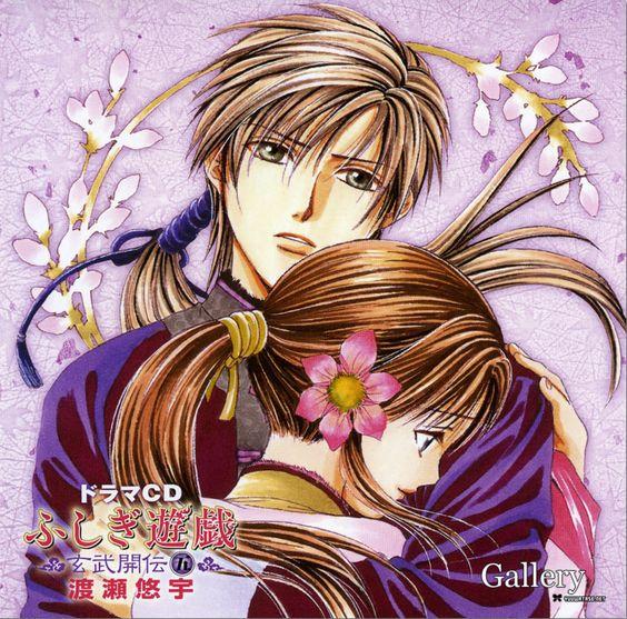 Fushigi Yugi - Genbu Kaiden by Yuu Watase. It Is a Prequel to Fushigi Yugi.