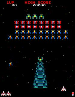 Galaga (1981), by Midway My brother and I had a handheld Galaga game and would spend hours playing that thing.