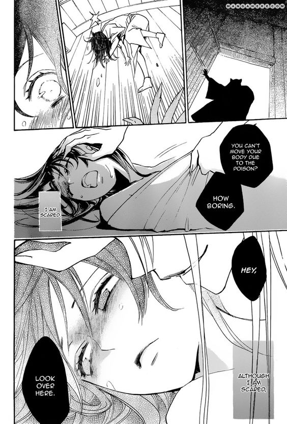 Kamisama Hajimemashita 92 Page 23