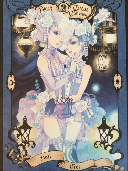 Kuroshitsuji: Book of circus - Animate limited tokuten cards vol. 2-5. Doll & Ciel.