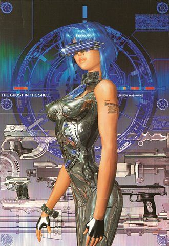 Kusanagi, Ghost in the Shell, de Masamune Shirow
