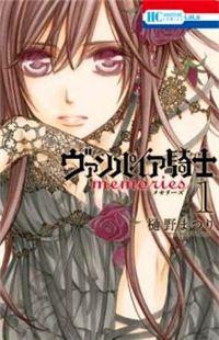 new chapter - vampire knight memories