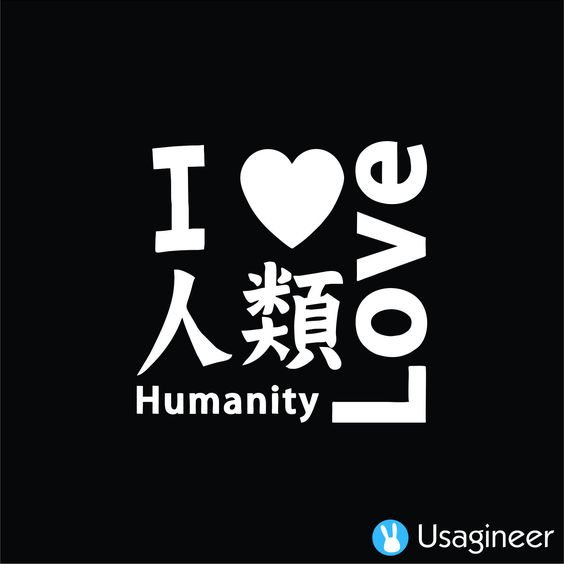 NO GAME NO LIFE I LOVE HUMANITY ANIME DECAL STICKER