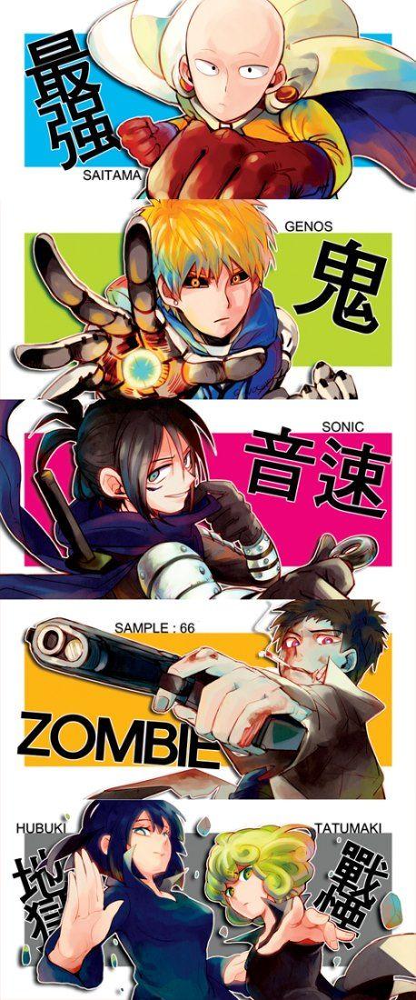ONE PUNCH MAN, Fan Art, Saitama, Genos, Speed-o'-Sound Sonic, Zombieman, Telekinesis Sister, Tatsumaki