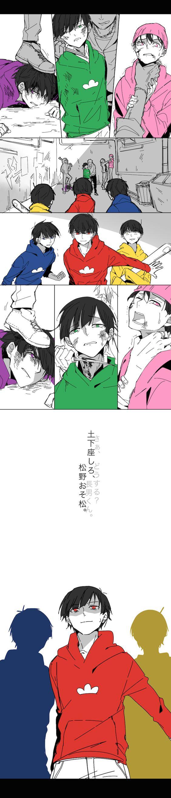 「喧嘩松」/「花✿」の漫画 [pixiv]