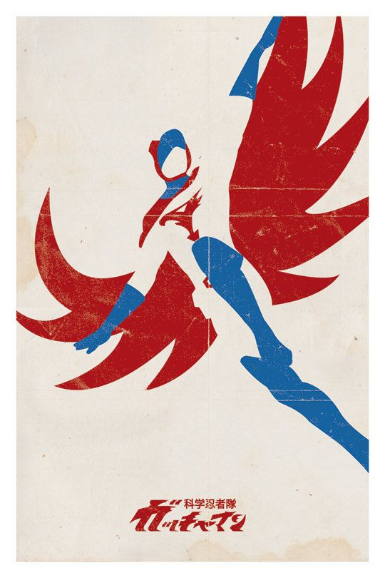 Science Ninja Team Gatchaman / Battle of the Planets / G-Force 12x18 Poster by BubblegumPrints, $