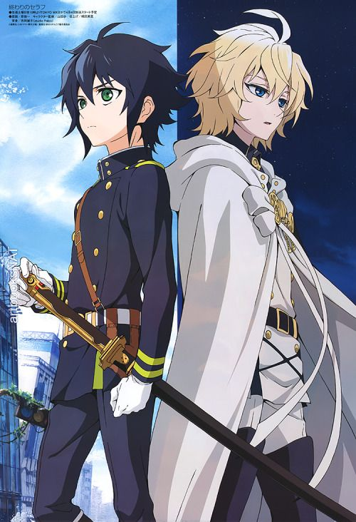 Seraph of the End Yuichiro Hyakuya and Mikaela Hyakuya.