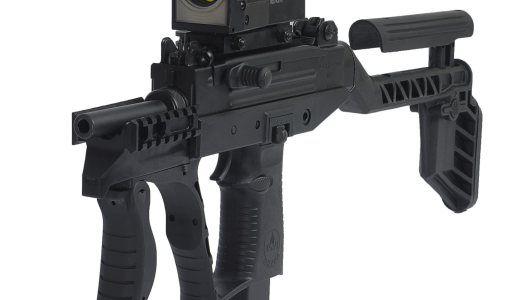 Shoots like a rifle. Works like an UZI