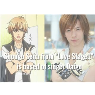 Wishhhhh Daigo is also his voice actor!  - Character : Shougo Sena Anime : Love Stage!! - [#lovestage #shougo #shougosena #daigo #izumi #anime #manga #otaku #animefacts #animefact]