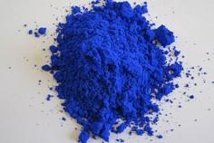 Cientistas Descobrem Acidentalmente Um Novo Tom De Azul