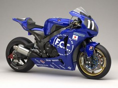 Honda CBR 1000 RR All Japan Itoshin