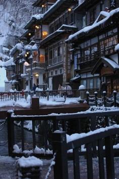 銀山温泉 能登屋旅館 Japan