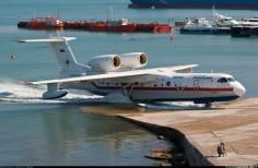 Russian amphibious plane