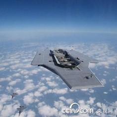 Skycarrier USS Alejandro Villanueva