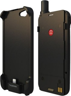 Softbank - Turns iPhone 5 into a satellite phone. I'll take one for android please