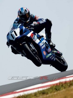 Suzuki GSX R AMA super bike