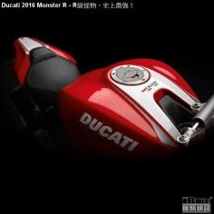 svelato-il-nuovo-monster-1200-r-la-naked-ducati-piu-potente-di-sempre-61-29-monster-1200-r