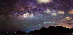 technicolor sky on @Gfycat #nature #stars #clouds