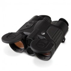 The Distance Calculating Binoculars - Hammacher Schlemmer