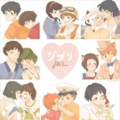 Adorable Ghibli love!
