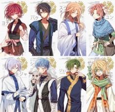 Akatsuki no yona es un anime con mucho potencial, y, aunque no carece de argumento, este no tiene fuerza ni explota el potencial de la serie. Queda inacabado y su final es decepcionante. Yona carece de un motivo por el cual reunir a los puesto que no pretende recuperar su trono ni vengar a su padre. La serie queda en un anime con mucho potencial que no fue explotado ni en un 20%. Por último, se echan de menos escenas de confrontación con Su Won.