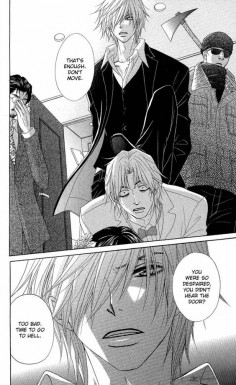 Dengeki Daisy Manga  Page 3