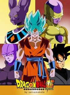 DRAGON BALL SUPER SAGAS by salvamakoto #SonGokuKakarot