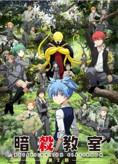 El Anime Ansatsu Kyoushitsu tendrá serie de cortos que adaptarán capítulos del Manga omitidos.