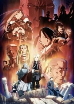 Fullmetal Alchemist: Brotherhood (anime) the First Fullmetal anime will forever be a top favorite of mine, but Brotherhood is just as amazing if not dare I say, more.
