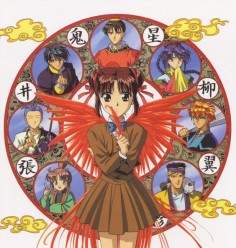 Fushigi Yuugi ♥ This freakin' anime is a  made me laugh, cry, shout at the  and fall in love with the  I was young then but I remembered when I first saw  I watched it again twice last year and men the story still never gets old to