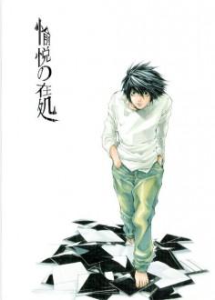L Lawliet, Death Note