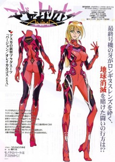 MECHA GUY: Neon Genesis Evangelion -ANIMA- Visual Art [Updated 10/8/12]