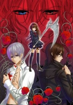 nice Vampire Knight:Guilty