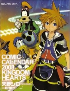 Shiro Amano, Square Enix, Kingdom Hearts, Goofy Goof, Sora