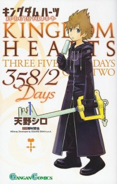 Shiro Amano, Square Enix, Kingdom Hearts, Roxas, Manga Cover