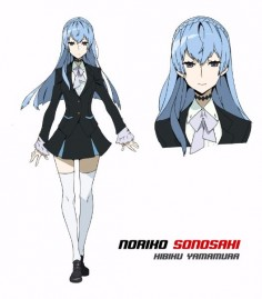 Sonozaki Noriko; CV: Yamamura Hibiku; Kiznaiver