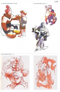 Street Fighter Alpha artbook