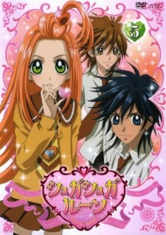 sugar sugar rune soul and woo - Google Search