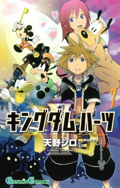 You may recall just this past week when we caught a glimpse of a new Kingdom Hearts II manga artwork by Shiro Amano. The artwork, shared by ArikaMiz, featured Sora looking onward with Kairi and
