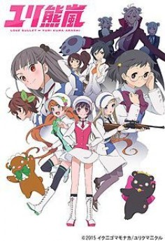 Yurikuma Arashi - OK so I watched this, I still don't know if I get it? ?