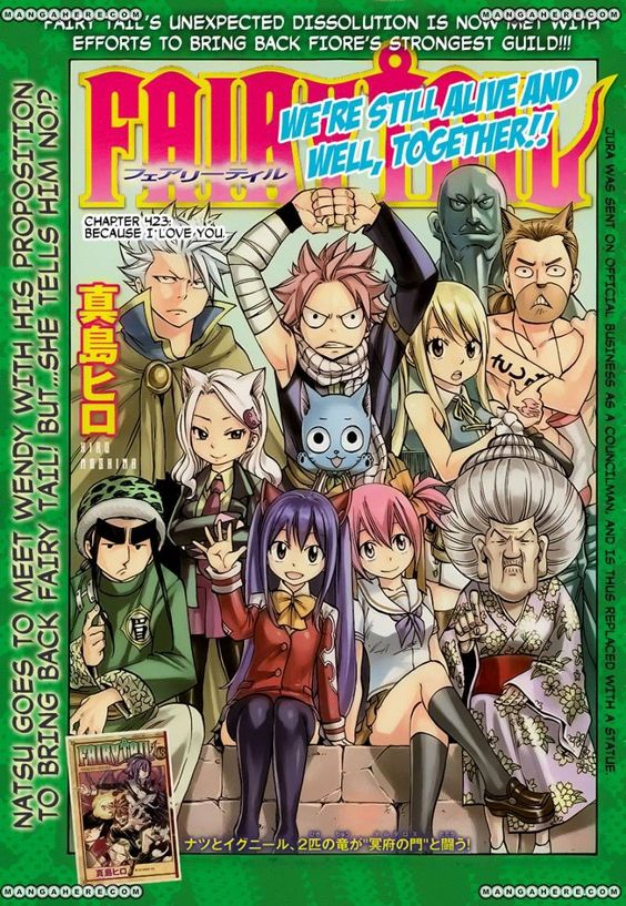 Fairy Tail 423 Page 1