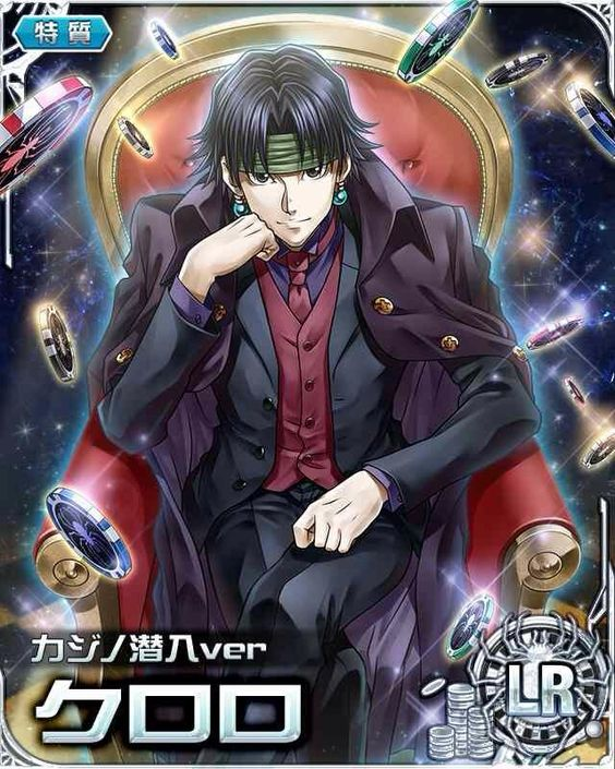HxH mobage cards Chrollo