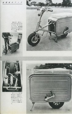 The Valmobile, a Japanese collapsible motorcycle from 1961. The entire thing folds into a hard case no bigger than a suitcase.